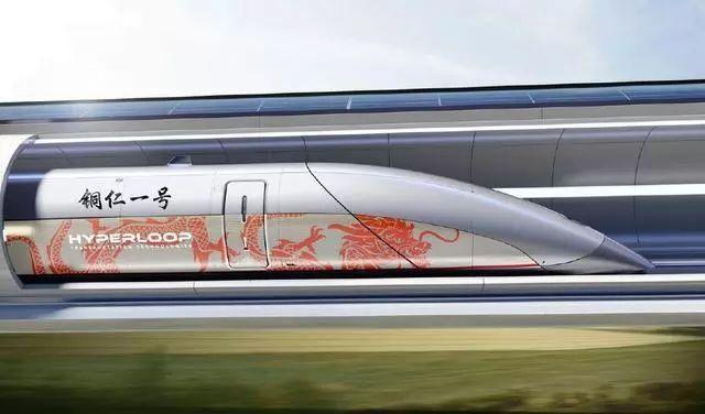 """时速1200km?!中国首条""""超级高铁""""要来了"""