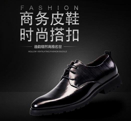 穿皮鞋的男士最帅气,鞋柜必备款!