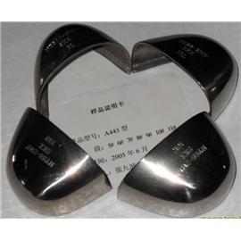 aluminium toe cap 3