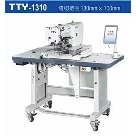 TTY-1310智能电脑花样缝纫机