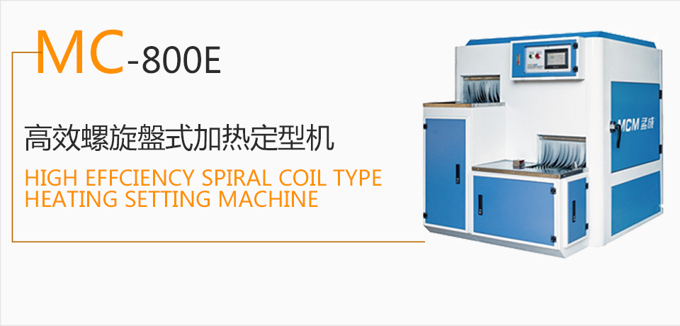 Mc-800e high efficiency spiral plate heating machine