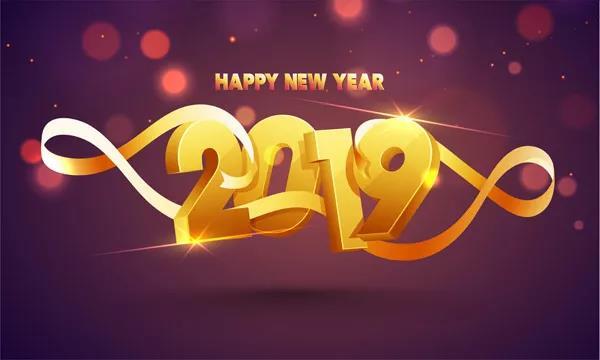 孟成祝您丨新年快乐,万事大吉!