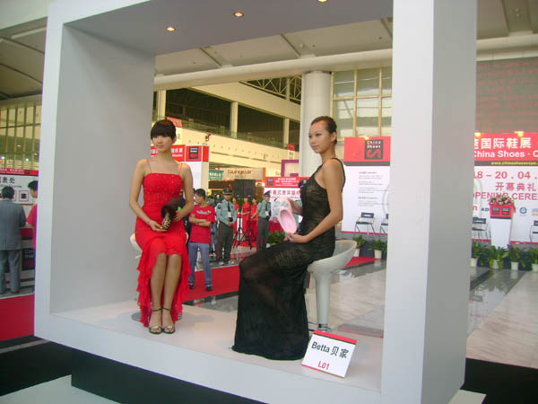 2007 Dongguan . China Shoes?China Shoetec Fair Lookback