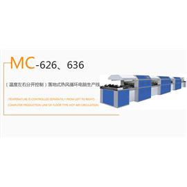 MC-MC-626、636 (温度左右分开控制)落地式热风循环电脑生产线  生产流水线  烘干机