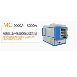 MC-2000A、3000A  先进性红外线真空加热定型机  生产流水线  烘干机图片