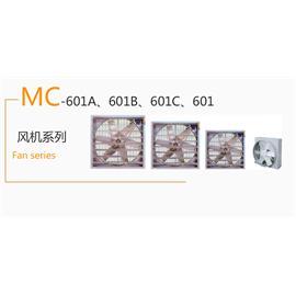 MC-601A、601B、601C、601 风机系列  生产流水线  烘干机