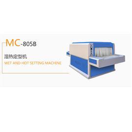 MC-805B 湿热定型机  真空加热定型机  真空冷冻定型机