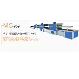MC-969  双层近红外线生产线  生产流水线  烘干机