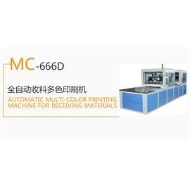 MD-666D  全自动收料多色印刷机  生产流水线  烘干机