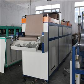 One - time forming machine B-650 hongbao edge press machine