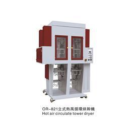 立式热风循环烘干机| OR-821