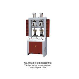 两热气囊式后踵定型机| OR-868C