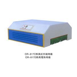 OR-817C熱風紅外線烤箱 OR-817D熱風電熱烤箱