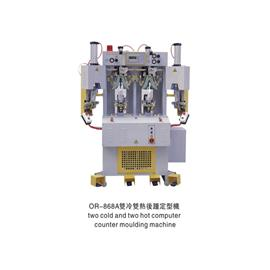 OR-868A  Double cold and double hot heel setting machine