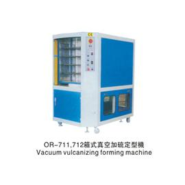 Vacuum vulcanizing forming machine