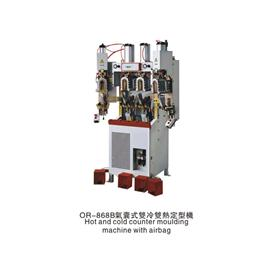 OR-868B Air bag double cooling double heat setting machine