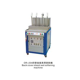 OR-234 Back cover steam wet softening machine