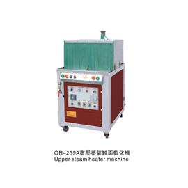OR-239A high pressure steam shoe softening machine