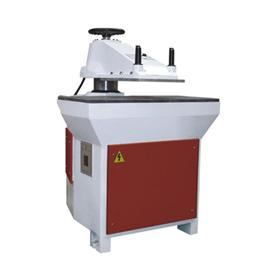 612T - OR - 620T rocking cutting machine