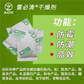 硅胶干燥剂 隆威实业 防霉防潮安全、环保、高效 厂家直销 欢迎订购