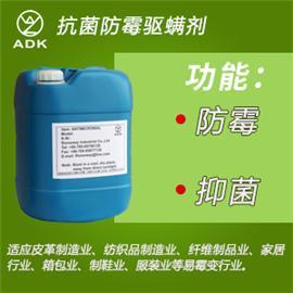 防霉剂,抗菌剂,除臭剂图片