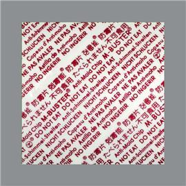 防霉片RW-5050E-12 隆威实业 防霉纸 防霉包 厂家直销 欢迎订购