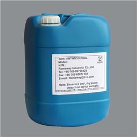 纤维抗菌防霉剂AM-DT-25 隆威实业 厂家直销 质量保证 欢迎订购