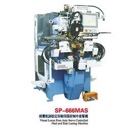SP-666MAS视觉轨迹设定四轴伺服控制中后帮机