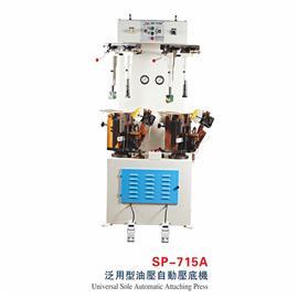 SP-715A  泛用型油压自动压底机