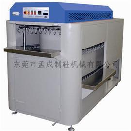 MC-745 立體熱風循環紅外線烘干機
