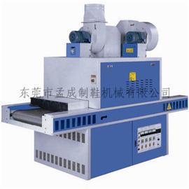 MC-304 UV 紫外线照射机