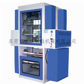 MC-705 立式热风循环烘干机