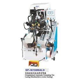SP-N738MAL+/MAH+/MA+电脑控制伺服送胶前帮机