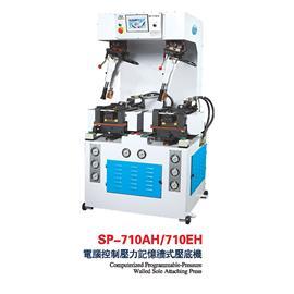SP-710EH/AH   电脑控制压力记忆墙式压底机