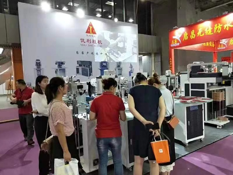Guangzhou Exhibition 2019