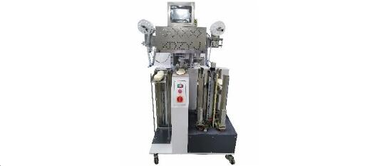 YL-8908全自动鞋垫转印机:烫印效果标准、美观,让您满意!