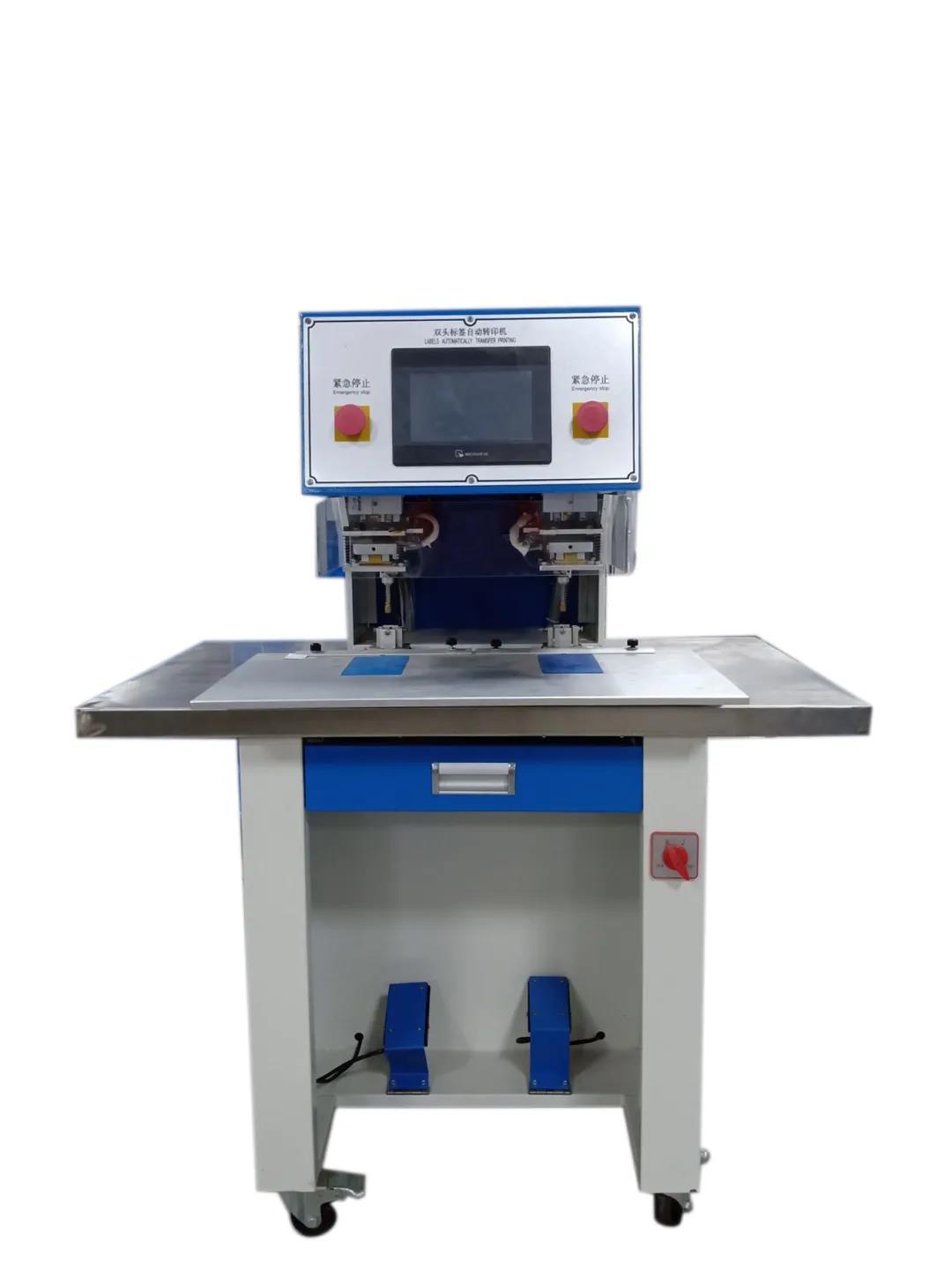 YL-8875双头双工位烫标机:提速!提升80%-100%的工作效率