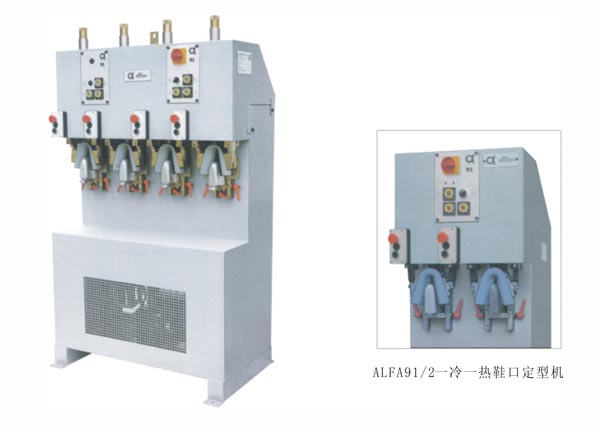 ALFA91-4 TWO HOT AND TWO COLD TOP-LINE BEATING MACHINE