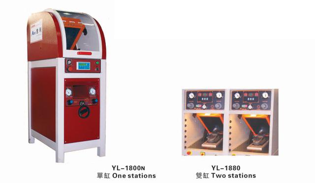 YL-1800N  Universal sole assembling machine