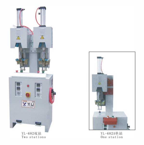 YL-682 TWO HOT MOLDS COUNTER MOULDING MACHINE (Two stations