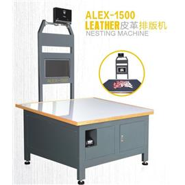ALEX-1500 电脑皮革排版机 皮革切割机 |双层立体输送线 |自动喷胶机器人