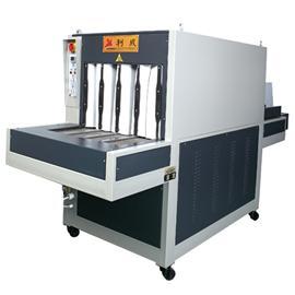 LC-288 Heat Setting Machine