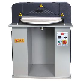 LC-57 Rotary Semi-Automatic Shoe Materials Attaching machine