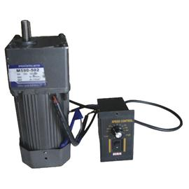 Micro gear motor LQ-01