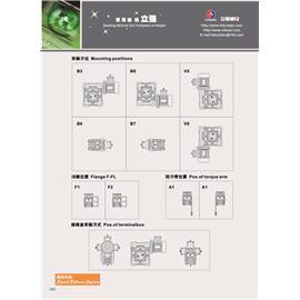 减速机机构架图