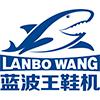 东莞市航展精密机械必发88有限公司