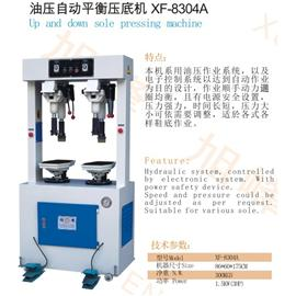 XF-8304A 油压自动平衡压底机