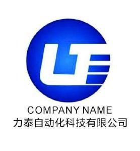东莞市力泰自动化科技有限公司
