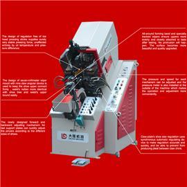 LD-587B 全自動九爪油壓前幫機