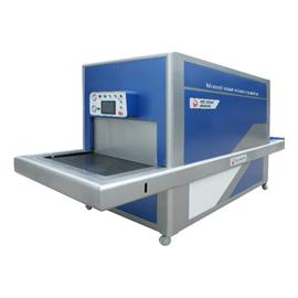R-618B The Advanced Vacuum Vulcanizing Machine